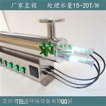 【專業製造】信諾240瓦口徑100及以下管道式紫外線消毒器廠家