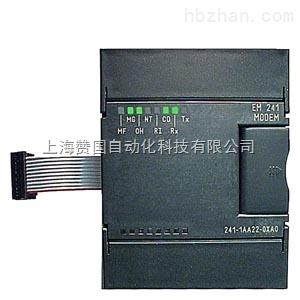 西門子s7-200模塊cpu226cn中央控制器