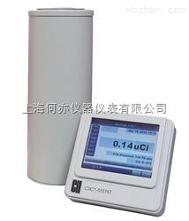 美国Capintec CRC®-55tPET活度计