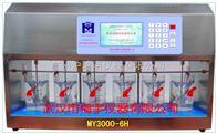 MY3000-6H混凝試驗攪拌儀器