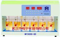 MY3000-6D混凝試驗攪拌器