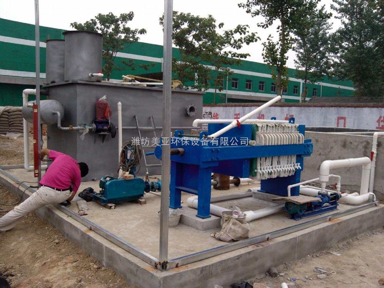 养猪废水处理设备设计选型