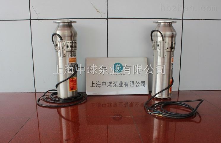 QSPF65-13-4不锈钢喷泉泵