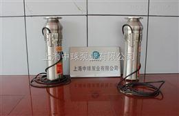 QSPF40-24-4不锈钢喷泉泵