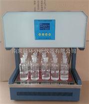 KHC0D-15K型国标法COD自动消解回流装置