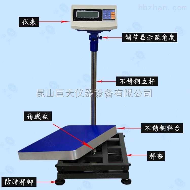 XK3150(W)上海XK3150W英展电子台秤/称