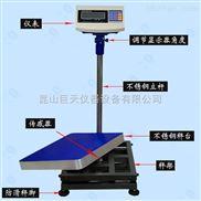 上海XK3150W英展电子台秤/称