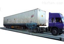 直销汽车衡数字地磅高精准电子地磅重型卡车过磅标准式汽车地磅