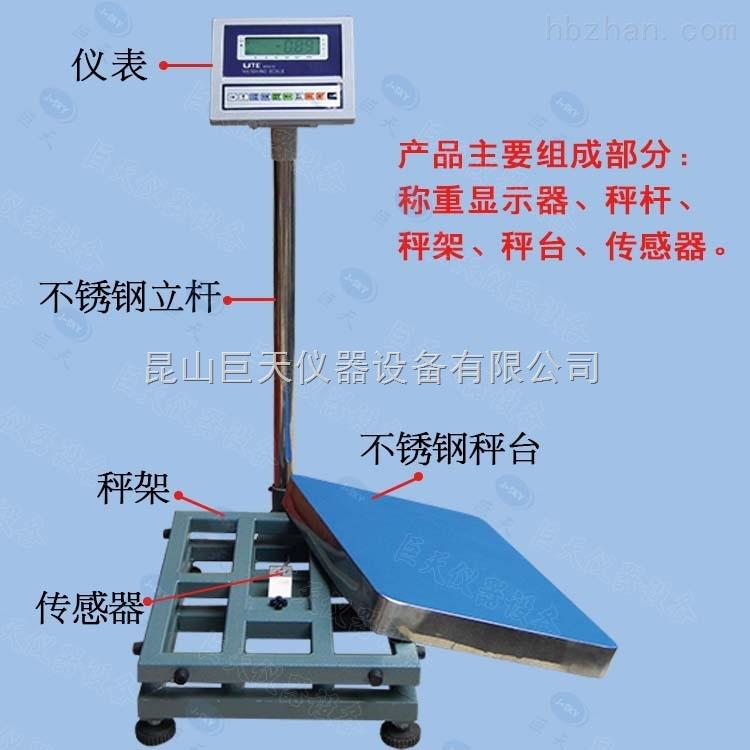 BSWC台湾联贸工业电子台秤50kg含税多少钱