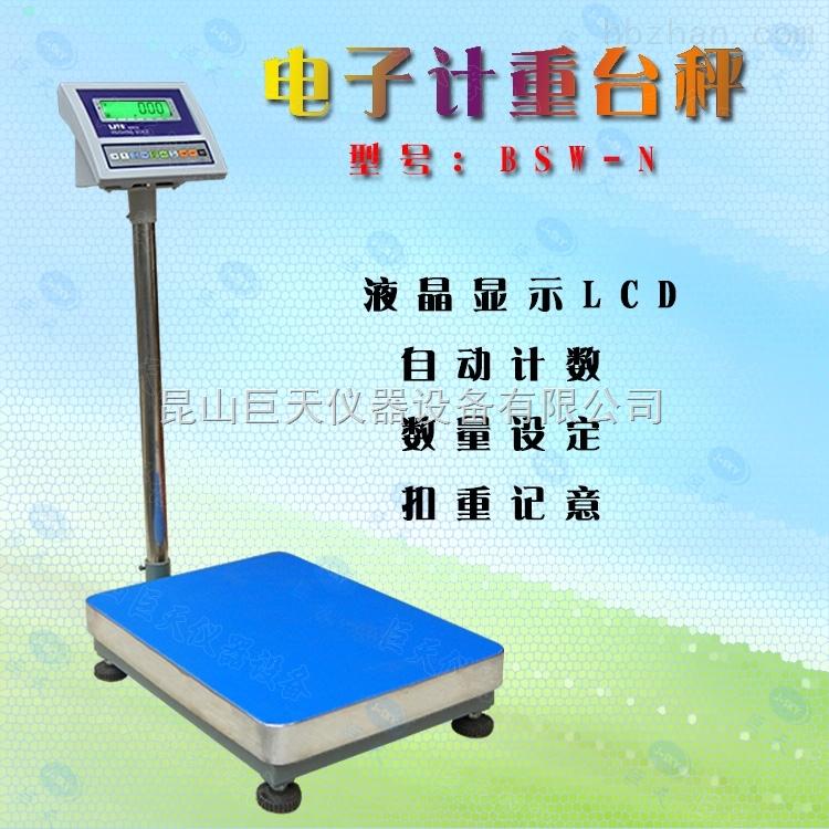 可外接标签打印机电子台秤150kg报价