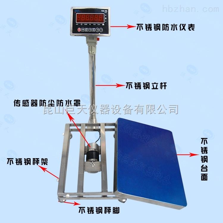 FWN-V5L不锈钢304材质防水秤100公斤报价