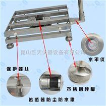 fwn-v5l樱花电子秤 中国台湾樱花304全不锈钢防水电子台秤厂家