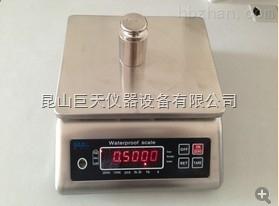 WN-V3S不锈钢1.5公斤