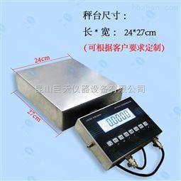 防爆电子秤分体式20kg/0.2g高精密多少钱一台