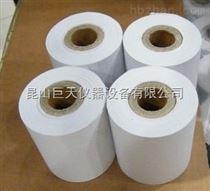 25*55/42*54mm和田供应联贸电子秤热敏打印纸25*55/42*54mm