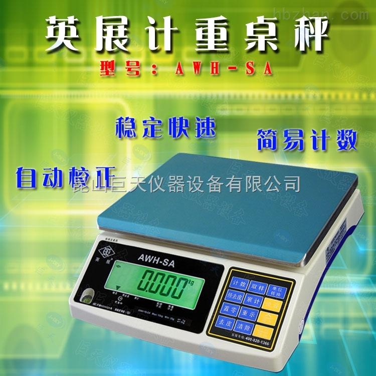 UCA河南15gk计数电子台秤外接打印机