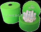冰盒程序降温盒CellHome-12/CellHome-30