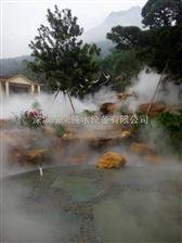 景区人工造雾系统
