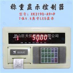 上海耀华称重显示仪表厂家