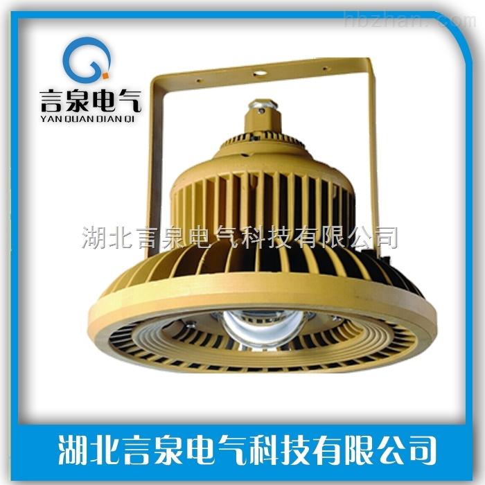 BFC8180集成式LED防爆壁挂灯