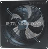WBX板壁式轴流风机