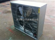 玻璃鋼負壓風機報價