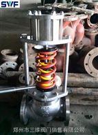ZZYN-k不锈钢自力式压力调节阀