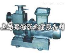 直联式清水自吸泵