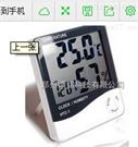 數字顯示溫濕度計/室內專用便攜式溫濕度計