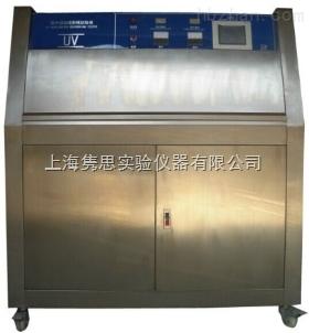 光照紫外线老化试验机,耐气候性试验机
