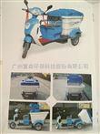 FS3008/BJ简易保洁车
