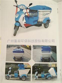 FS3008/BJFS3008/BJ简易保洁车