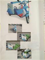 FS3004/BJ三轮挂桶车