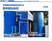 微电解ICME086-微电解设备