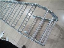 承重型打孔式鋼製拖鏈