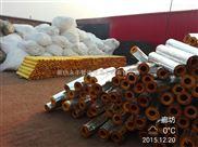各种管道Dn型号用保温隔热带/粘/贴银色贴面离心玻璃棉管壳厂家销售定做
