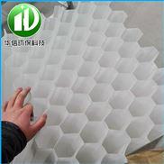 優質斜管填料六角蜂窩填料乙丙共聚蜂窩填料斜板填料