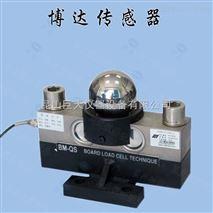宁波博达传感器