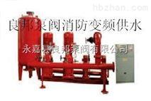 自动变频调速恒压消防供水设备
