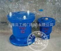 單口自動排氣閥--生產廠家--上海茸工閥門製造betway手機官網