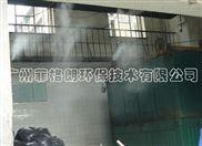 優質除臭技術/垃圾處理廠噴霧除臭/自動化快速除臭機/垃圾站噴霧除臭設備