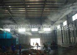 江蘇污水處理廠噴霧除臭/優質噴霧除臭系統/高壓噴霧除臭/專業除臭系統解決方案