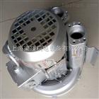 PCB电路板切水高压风机-高压鼓风机报价