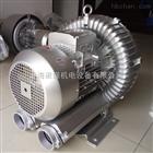 风刀切水专用高压漩涡气泵