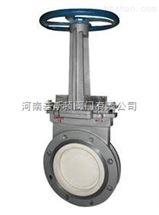 PZ73TC手动陶瓷刀型闸阀