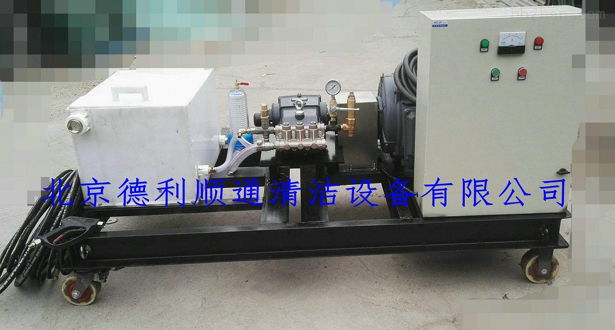 换热器高压清洗机-新疆换热器高压清洗机
