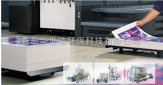 包装印刷行业废气处理