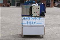 廠家現貨供應 不鏽鋼風冷大型海水片冰機