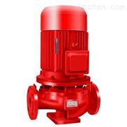 供应XBD11/41.7-125L消防泵