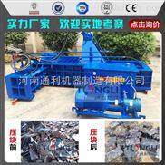 (300-400t)卧式废钢压块机多少钱一台